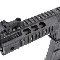 KING ARMS SIG 516 PDW VERSION COURTE AEG FULL METAL HOP UP 1.1 JOULE SANS BAT NI CHARG