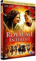 DVD LE ROYAUME INTERDIT