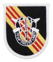 "PATCH / ECUSSON TISSU THERMOCOLLANT INSIGNE SPECIAL FORCES ""DE OPPRESSO LIBER"""