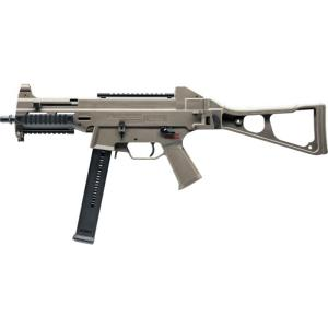 UMP45 TAN H&K AEG SEMI ET FULL AUTO HOP UP 1 JOULE
