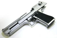 DESERT EAGLE 50 AE MARUI CHROME GAZ BLOW BACK GBB CULASSE MOBILE HOP UP 1 JOULE