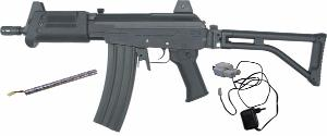 RÉPLIQUE GALIL MAR AEG KING ARMS 1 JOULE FULL METAL BLOWBACK + CHARGEUR + BATTERIE