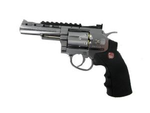 "RUGER SUPER HAWK 4"" CO2 CHROME FULL METAL AVEC RAIL 2 JOULES"