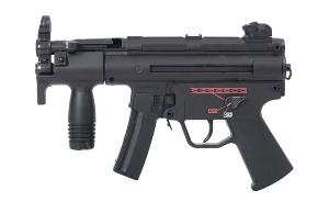 FUSIL A BILLE GALAXY G.5K NOIR AEG HOP UP 0.95 JOULE
