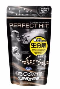 SACHET DE 1300 BILLES BLANCHES BIODEGRADABLE 0.25G DE 5.95MM PERFECT HIT TOKYO MARUI