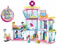 JEU DE CONSTRUCTION COMPATIBLE LEGO SLUBAN GIRL'S DREAM HOPITAL M38-B0799 FIGURINES ARTICULES