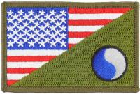 PATCH / ECUSSON TISSU THERMOCOLLANT BRODE DEMI DRAPEAU ETATS UNIS ET INSIGNE 29TH INFANTRY
