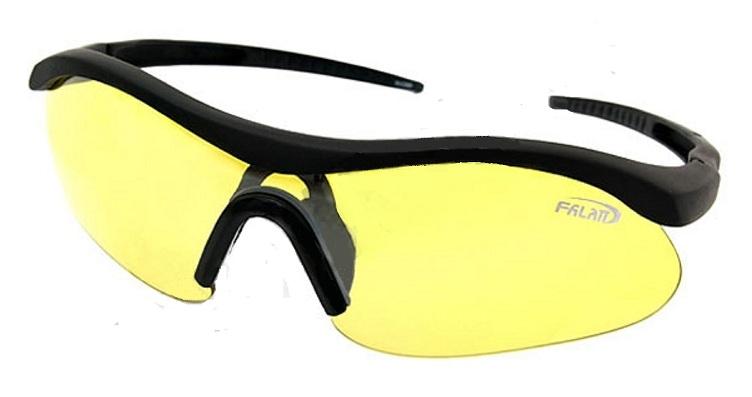 lunette de protection oculaire jaune branches droites. Black Bedroom Furniture Sets. Home Design Ideas