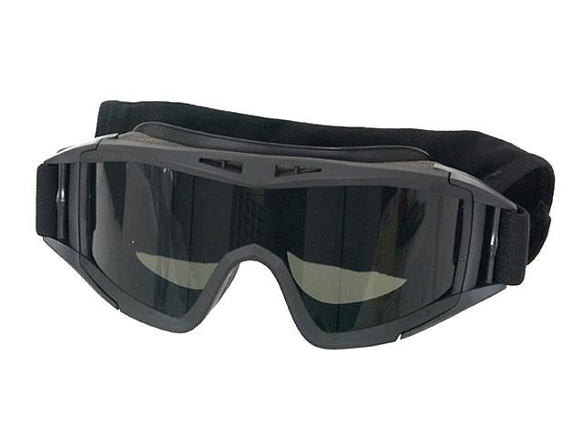 m51617060 bk lunette masque protection noir ecran teinte. Black Bedroom Furniture Sets. Home Design Ideas