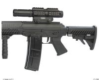SIG 556 AEG FULL METAL SEMI ET FULL AUTO HOP UP AVEC RAILS 1.3 JOULE + BATTERIE 1600 MH + MOSFET