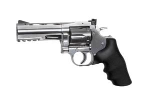DAN WESSON 715 CHROME FULL METAL 4 POUCE CO2 AVEC RAIL 1.6 JOULE