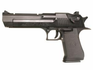 DESERT EAGLE CO2 LOURD METAL SEMI AUTO BLOW BACK GBB CULASSE MOBILE 1.2 JOULE