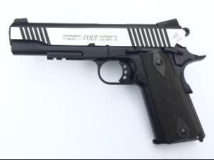 COLT 1911 RAIL GUN DUAL TONE CO2 1.1 JOULE FULL METAL BLOWBACK KWC