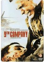 DVD 9TH COMPANY
