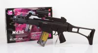 FUSIL D'ASSAUT G36 C SPRING NOIR + RED DOT
