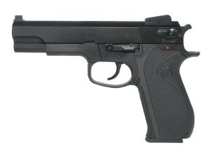 M4505 SPRING SMITH ET WESSON BAX HOP UP SERIE HPA 0.5 JOULE